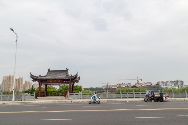 China 2015-14